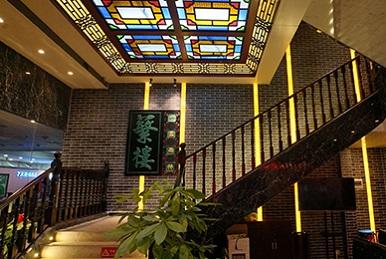 深圳广式茶楼设计_蘩楼餐饮品牌全案设计