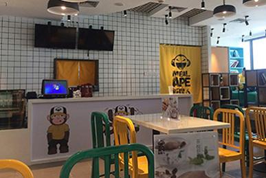 饭猩人高端白领营养餐连锁餐厅品牌设计