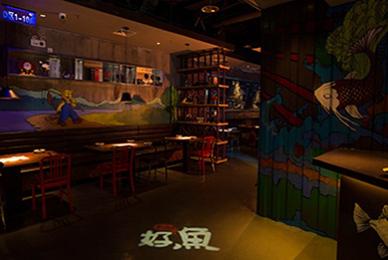 深圳主题餐厅全案设计—好鱼炭火烤鱼全
