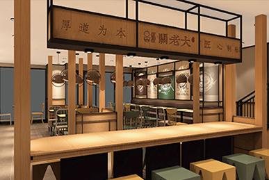 郑州特色小吃店设计_关老大餐饮全案VI系统设计