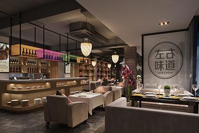 深圳左右味道中西餐厅品牌设计
