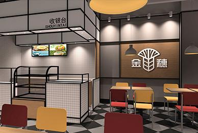 深圳早餐店设计_金穗放心早午餐空间VI设