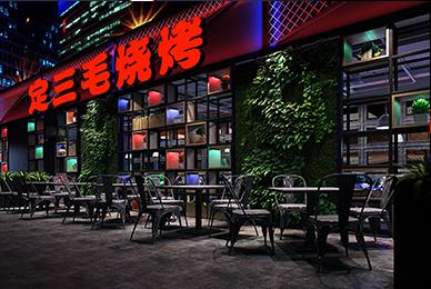 深圳烧烤餐厅设计_三毛烧烤视觉空间设计