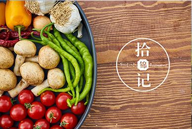 深圳传统美食店设计_拾锦记餐饮品牌设计
