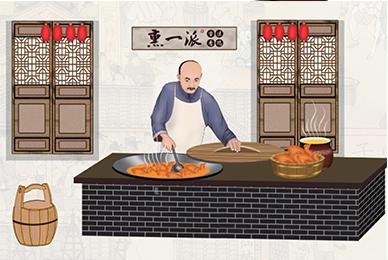 深圳特色连锁店设计_熏一派古法香鸡餐饮