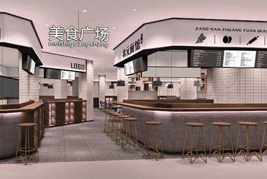 连云港美食城设计_美食广场空间装修设计