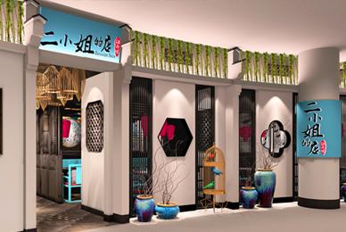 福田中式餐厅设计_二小姐的店室内装修设计