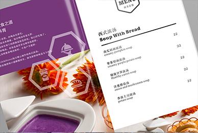 深圳特色西餐厅菜谱设计公司_高档菜单制作