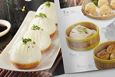 高档中餐馆菜谱设计_二小姐的店菜单排版制作