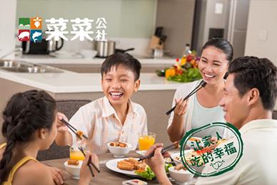 社区生鲜连锁超市品牌策划_菜菜公社文化
