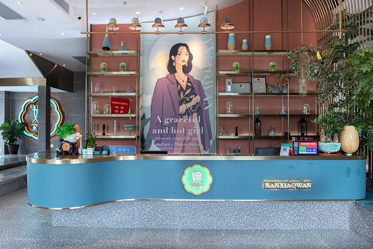 深圳女权主义餐厅设计_南小婉新派湘菜品牌形象设计