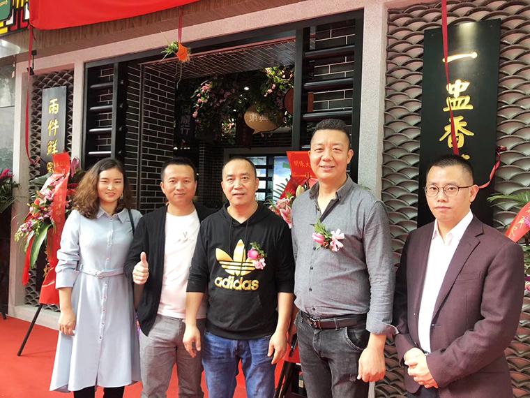 热烈祝贺蘩楼广式点心茶楼深圳罗湖黄贝岭店盛大开业