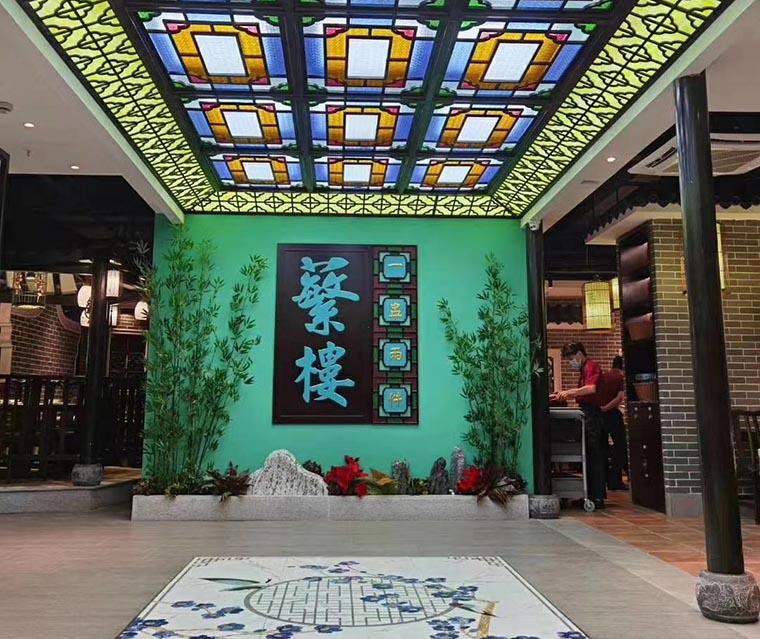 热烈祝贺品深餐饮全案策划设计年度服务项目-蘩楼上海汇金百货店开启试营业