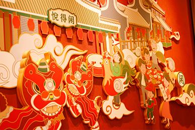 悦得闲广式点心茶楼、全天茶市品牌文化