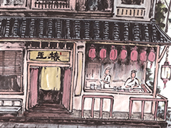 日本料理玉椿烧鸟居酒屋餐饮全案策划设计纪实