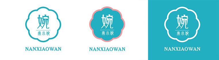 南小婉餐饮品牌设计-1