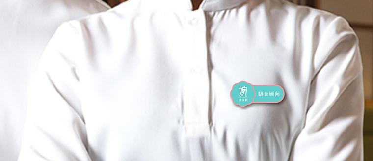 南小婉餐饮品牌设计-8