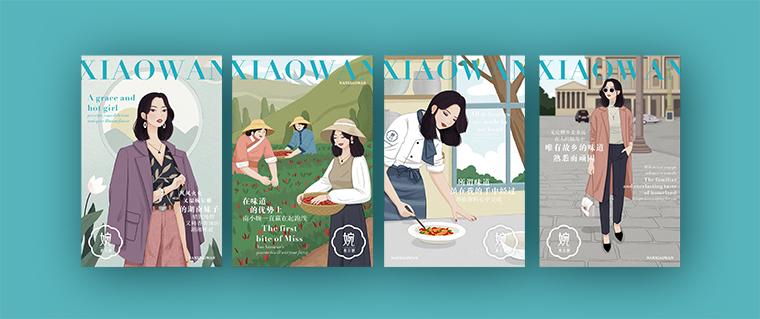 南小婉餐饮品牌设计-10
