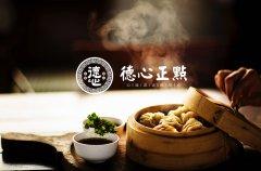 深圳餐饮设计公司-小小餐饮店-也有大学问