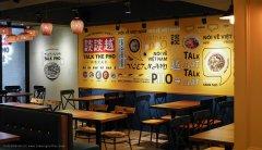 有特色的主题餐厅应该怎么设计?