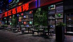 餐饮设计公司_好看的餐厅室内是怎么装修设计的?
