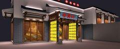 深圳如何才能找到一个合适的餐饮设计装修公司呢?