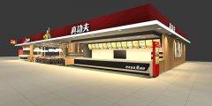 连锁餐厅设计-专业的连锁餐厅vi设计公司