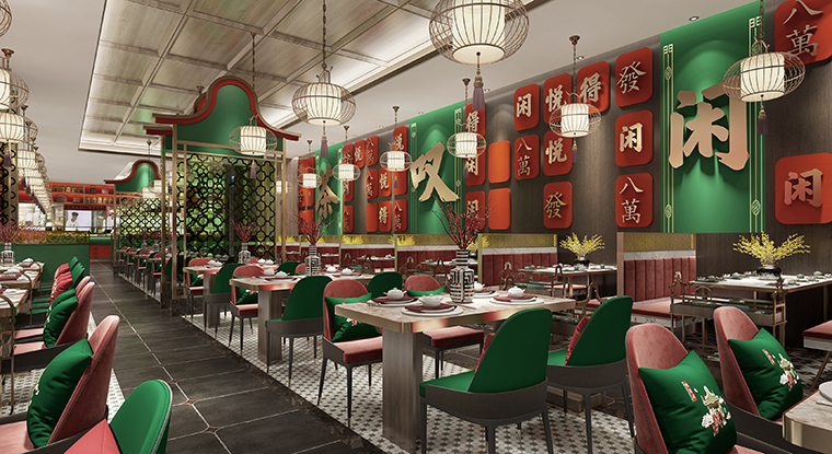 永盛餐饮携手品深餐饮设计,合力打造悦得闲广式点心茶楼品牌全案