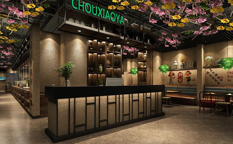 主题餐厅的设计风格是什么?