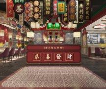 宝粤楼全天茶市开启试营业-品深餐饮设计全案项目